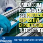 CORONAVIRUS – Tessile, abbigliamento, calzaturiero e materie plastiche: vademecum Regione Veneto per produzione dispositivi di protezione