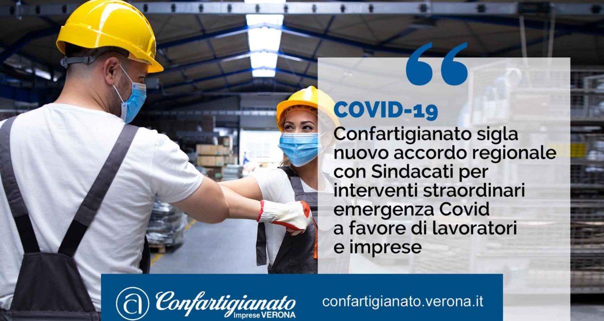 COVID-19 – Confartigianato sigla nuovo accordo regionale con Sindacati per interventi straordinari emergenza Covid a favore di lavoratori e imprese