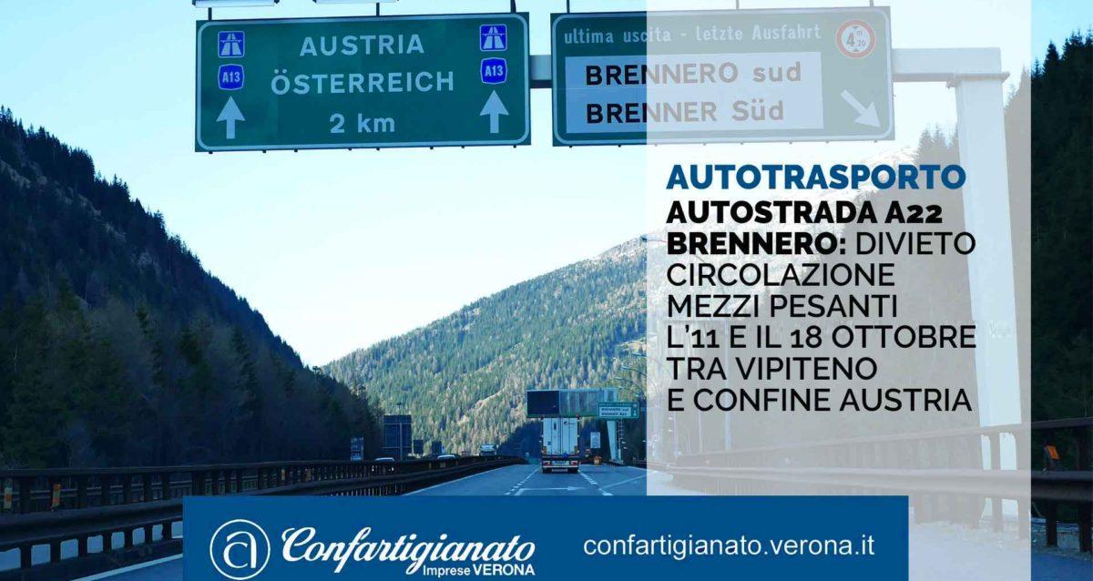 AUTOTRASPORTO – Autostrada A22 del Brennero: divieto circolazione mezzi pesanti l'11 e il 18 ottobre tra Vipiteno e confine Austria