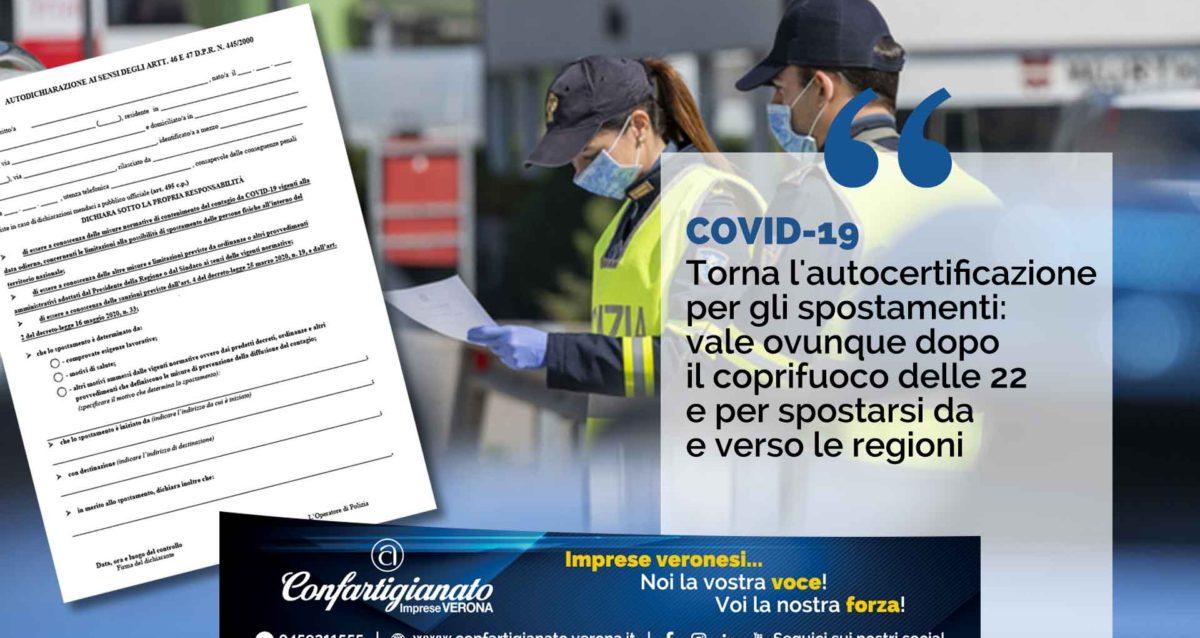 COVID-19 – Torna l'autocertificazione per gli spostamenti: vale ovunque dopo il coprifuoco delle 22 e per spostarsi da e verso le regioni