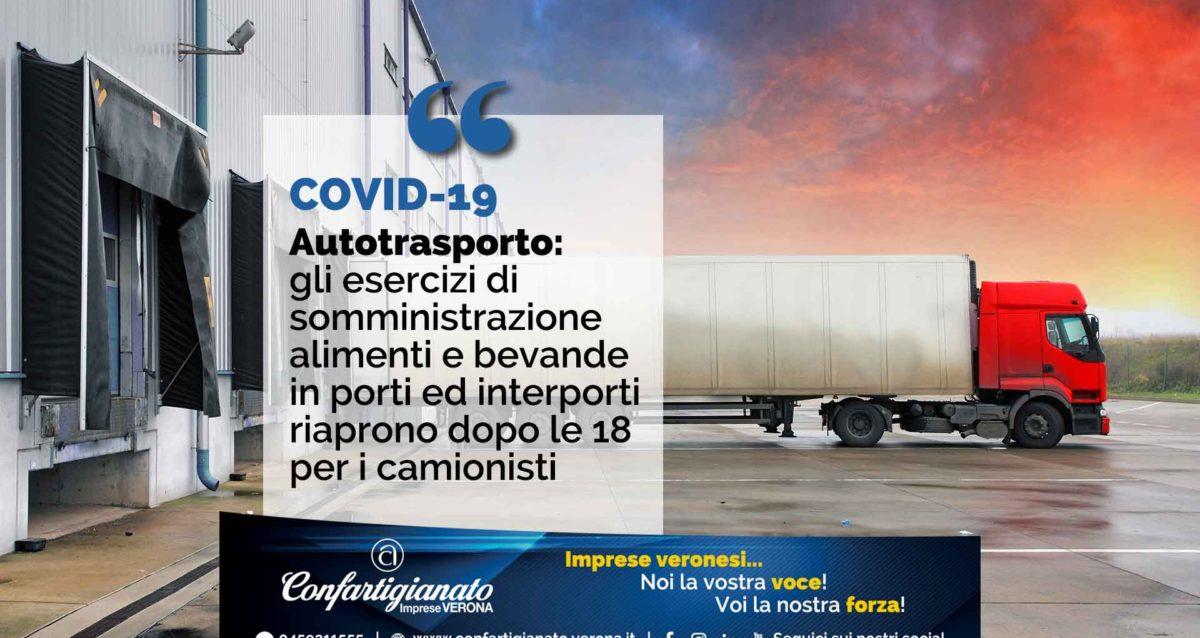 COVID-19 – Autotrasporto: esercizi somministrazione alimenti e bevande in porti ed interporti riaprono dopo le 18 per i camionisti