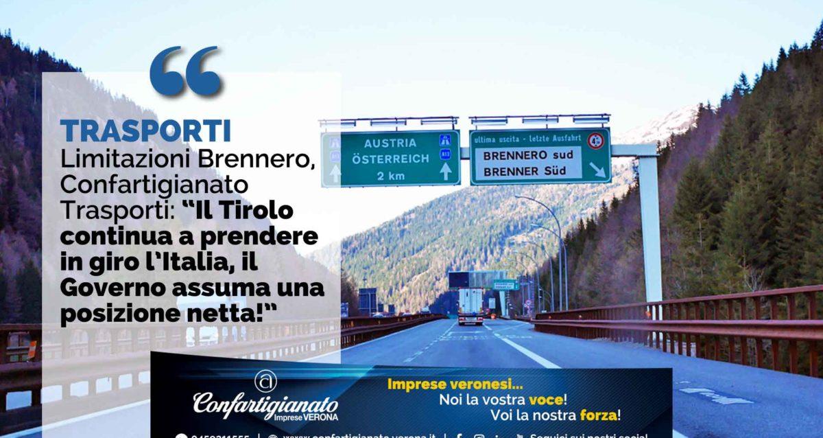 """TRASPORTI – Limitazioni Brennero, Confartigianato Trasporti: """"Il Tirolo continua a prendere in giro l'Italia, il Governo Conte assuma posizione netta"""""""
