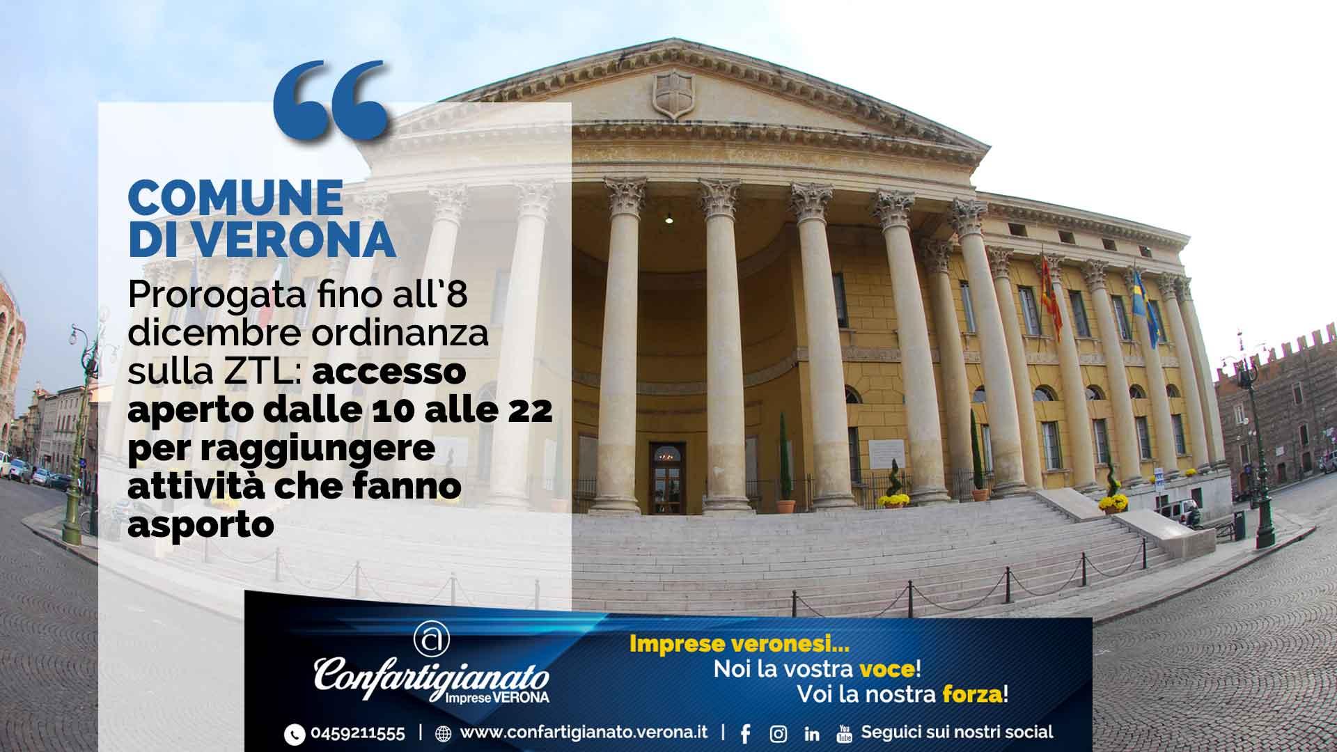 Prorogata all'8 dicembre ordinanza su ZTL: accesso aperto dalle 10 alle 22 per raggiungere attività che fanno asporto