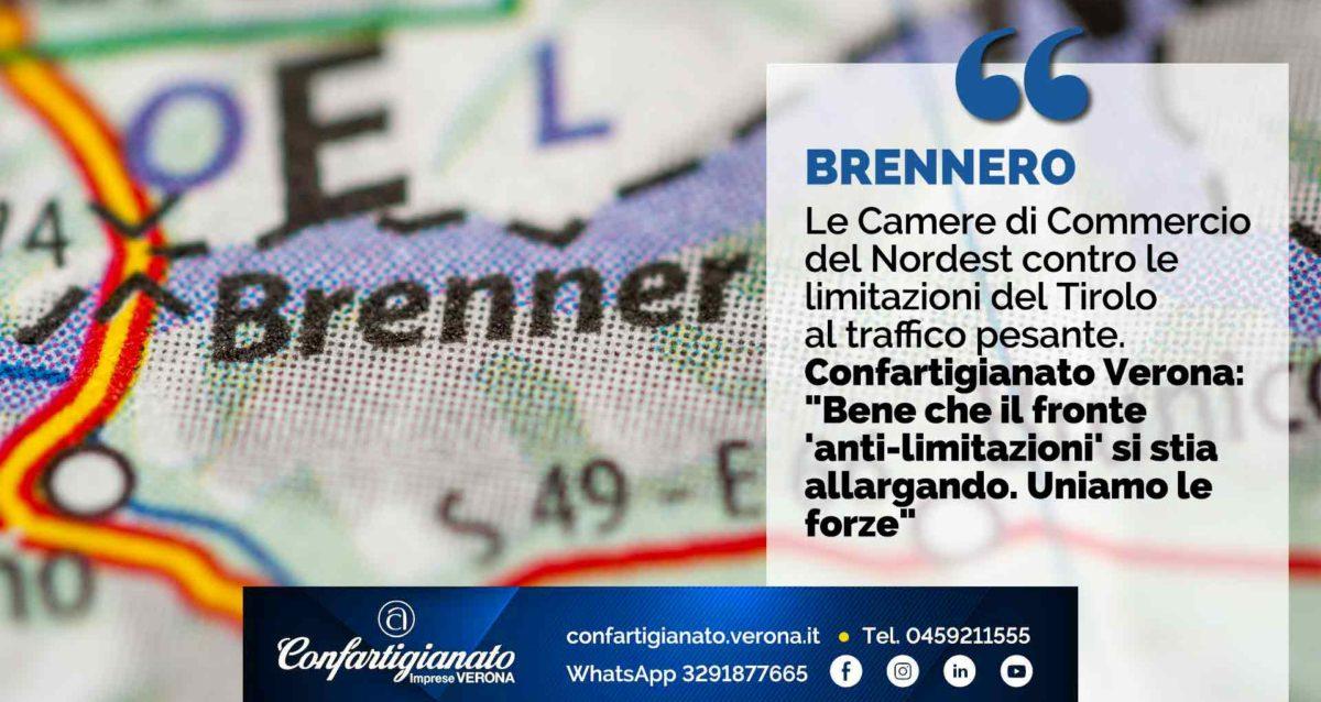 """BRENNERO – Le Camere di Commercio del Nordest contro le limitazioni del Tirolo al traffico pesante. Confartigianato Verona: """"Bene che il fronte 'anti-limitazioni' si stia allargando. Uniamo le forze"""""""
