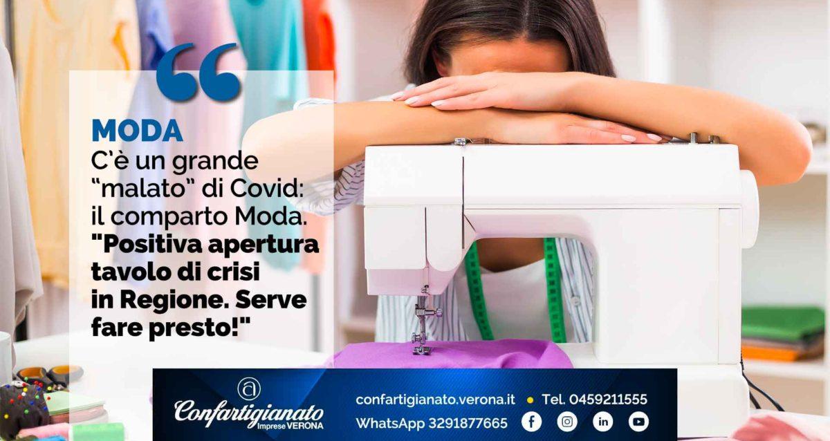 """MODA – C'è un grande 'malato' di coronavirus: il comparto Moda. """"Positiva apertura tavolo di crisi in Regione. Serve fare presto!"""""""