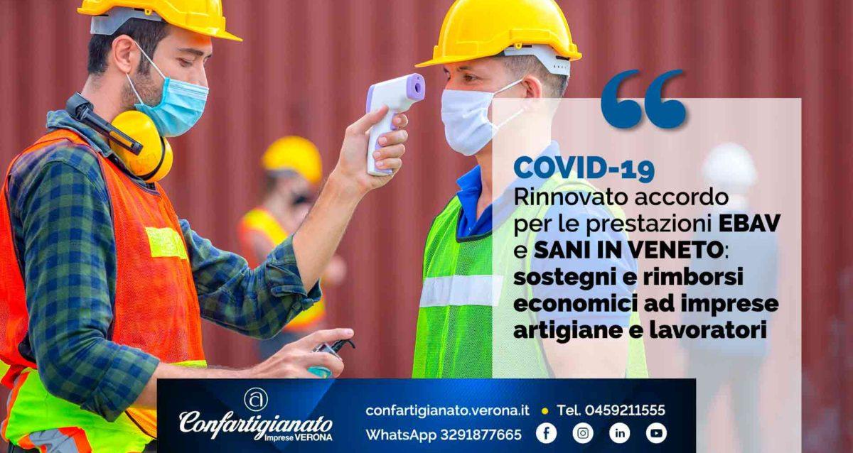 COVID-19 – Rinnovato accordo per le prestazioni EBAV e SANI IN VENETO: sostegni e rimborsi economici ad imprese e lavoratori
