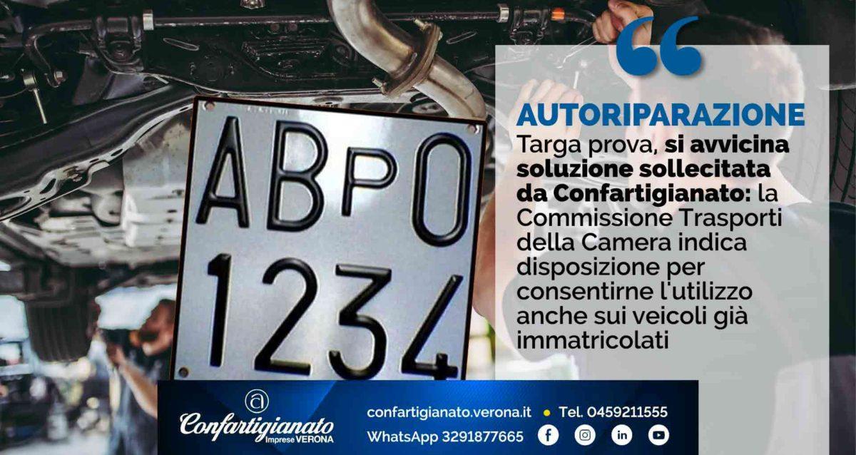 AUTORIPARAZIONE – Targa prova, si avvicina soluzione sollecitata da Confartigianato: la Commissione Trasporti della Camera indica disposizione per consentirne l'utilizzo anche sui veicoli già immatricolati