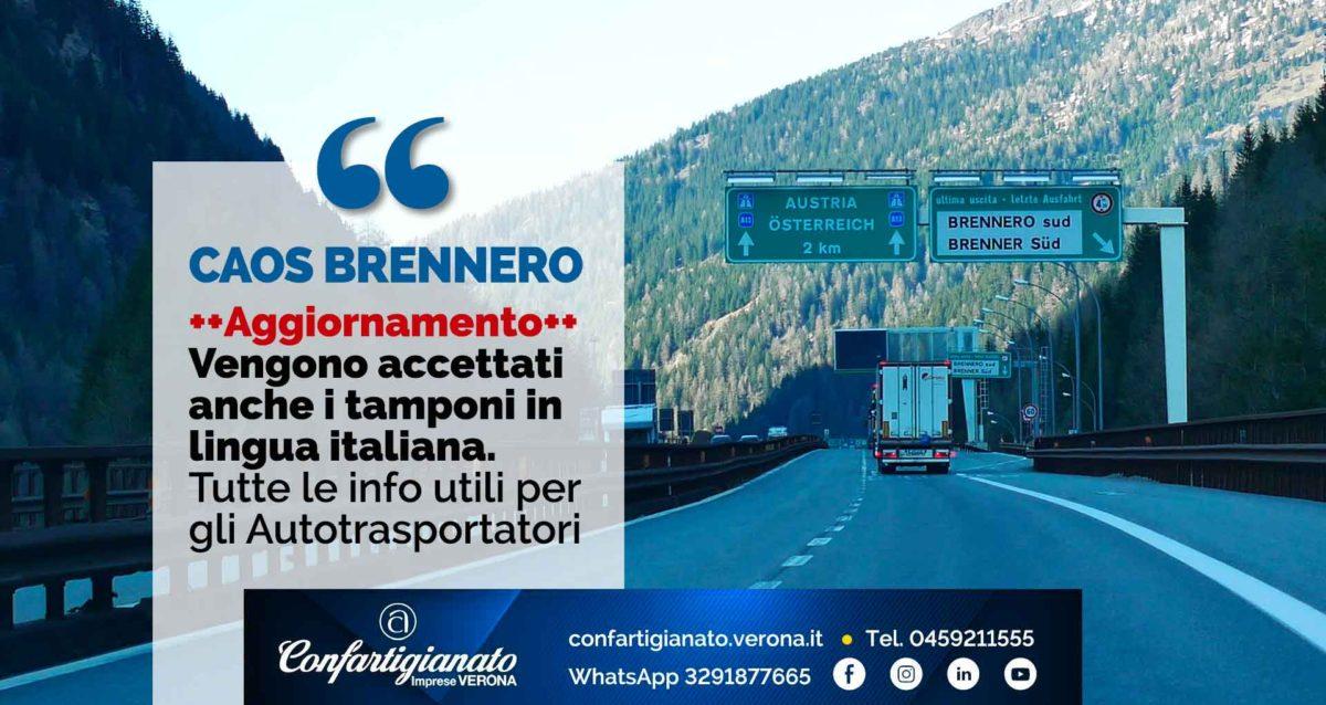 CAOS BRENNERO ++Aggiornamento++ Vengono accettati anche i tamponi in lingua italiana. Tutte le info utili per gli Autotrasportatori