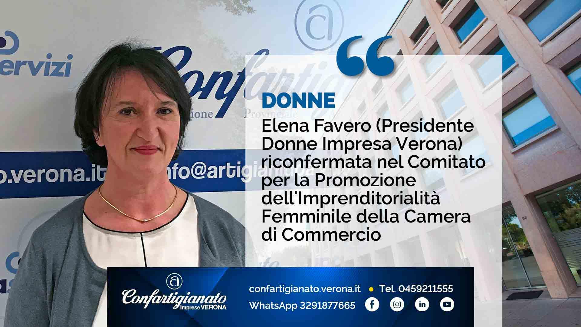 DONNE – Elena Favero riconfermata nel Comitato per la Promozione dell'Imprenditorialità Femminile della Camera di Commercio di Verona