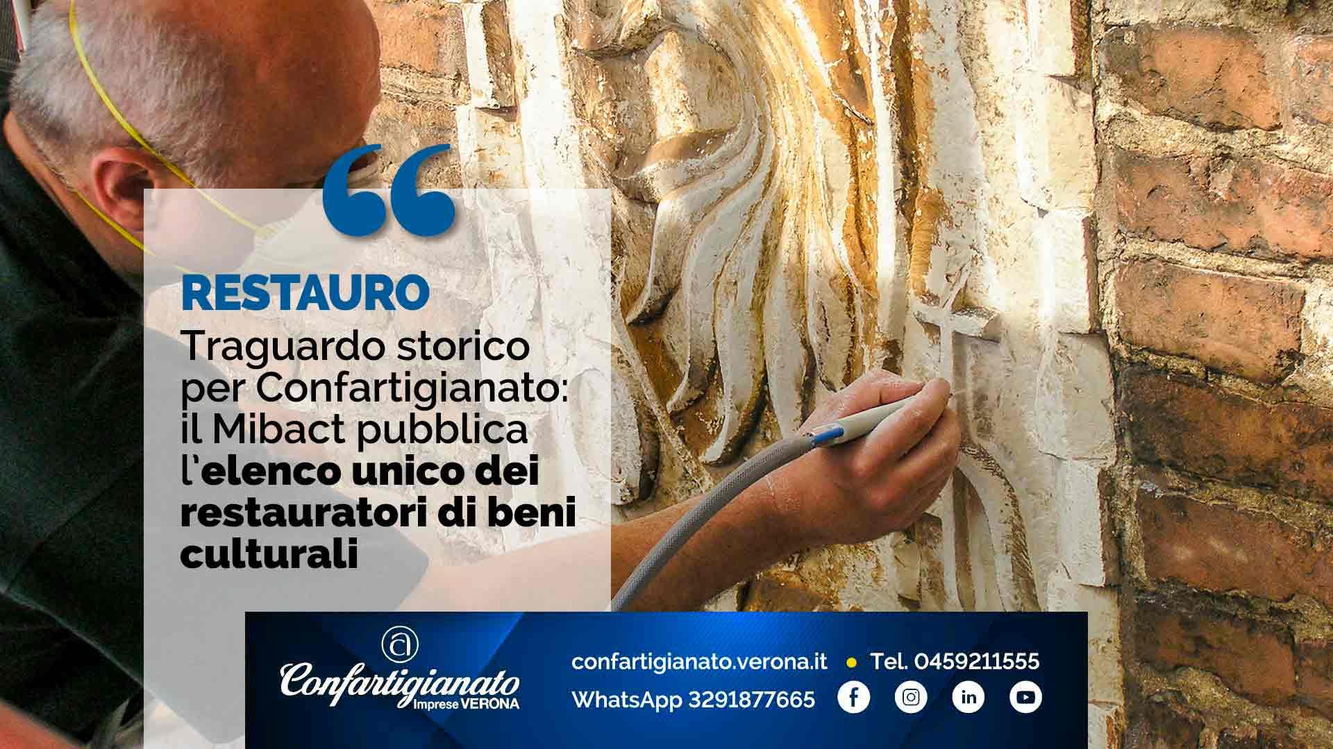 RESTAURO – Traguardo storico per Confartigianato: il Mibact pubblica l'elenco unico dei restauratori di beni culturali