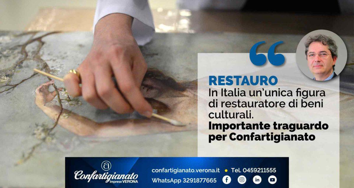 RESTAURO – In Italia un'unica figura di restauratore di beni culturali. Importante traguardo per Confartigianato