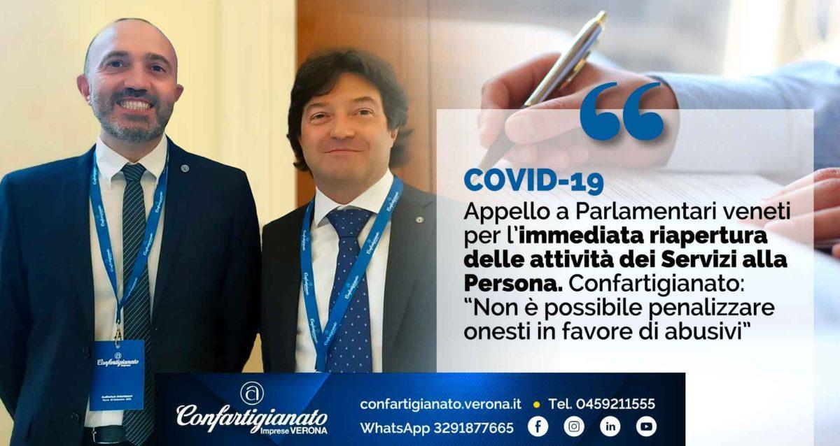 """COVID-19 – Appello a Parlamentari veneti per immediata riapertura Servizi alla Persona. Confartigianato: """"Non si può penalizzare onesti in favore di abusivi"""""""