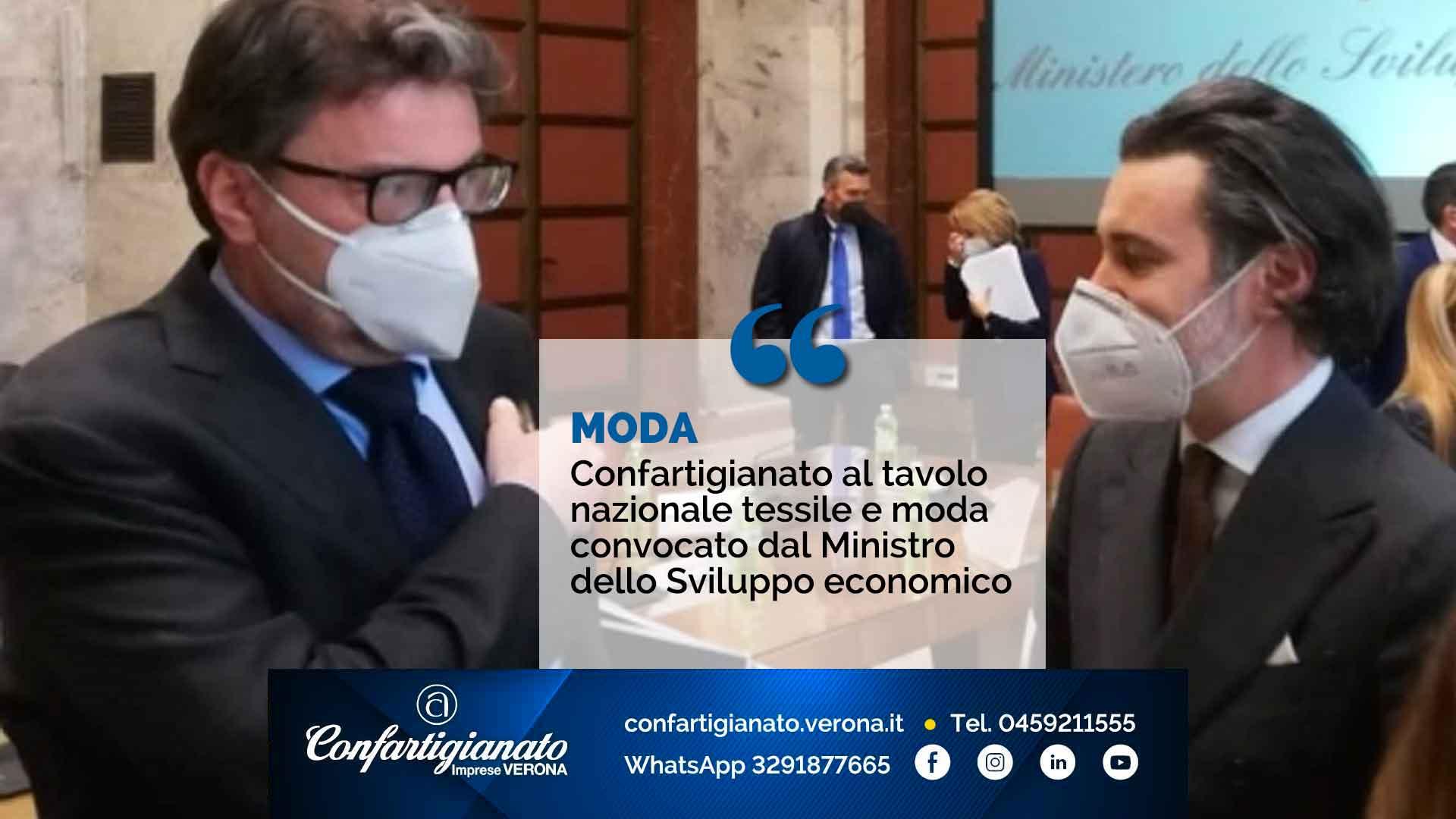 MODA – Confartigianato al tavolo nazionale tessile e moda convocato dal Ministro dello Sviluppo economico