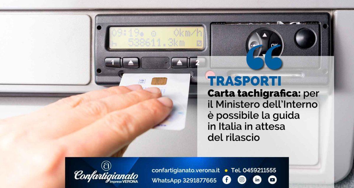 TRASPORTI – Carta tachigrafica: per il Ministero dell'Interno è possibile la guida in Italia in attesa del rilascio