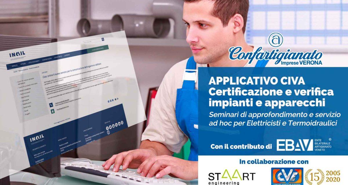 IMPIANTI – Applicativo CIVA per certificazione e verifica impianti e apparecchi: seminari e servizio ad hoc per Installatori Elettrici e Termoidraulici