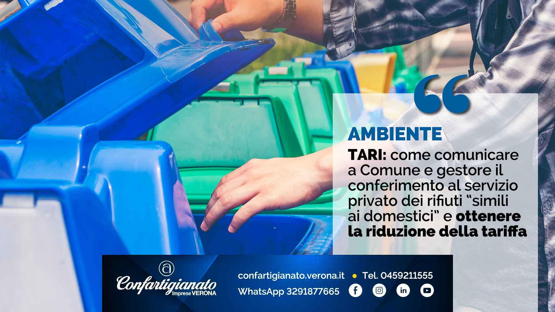 """AMBIENTE – TARI: come comunicare a Comune e gestore il conferimento al servizio privato dei rifiuti """"simili ai domestici"""" e ottenere la riduzione della tariffa"""