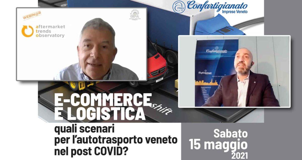 TRASPORTI – E-commerce per logistica e trasporti: opportunità o minaccia? Un seminario per interrogarsi sul futuro