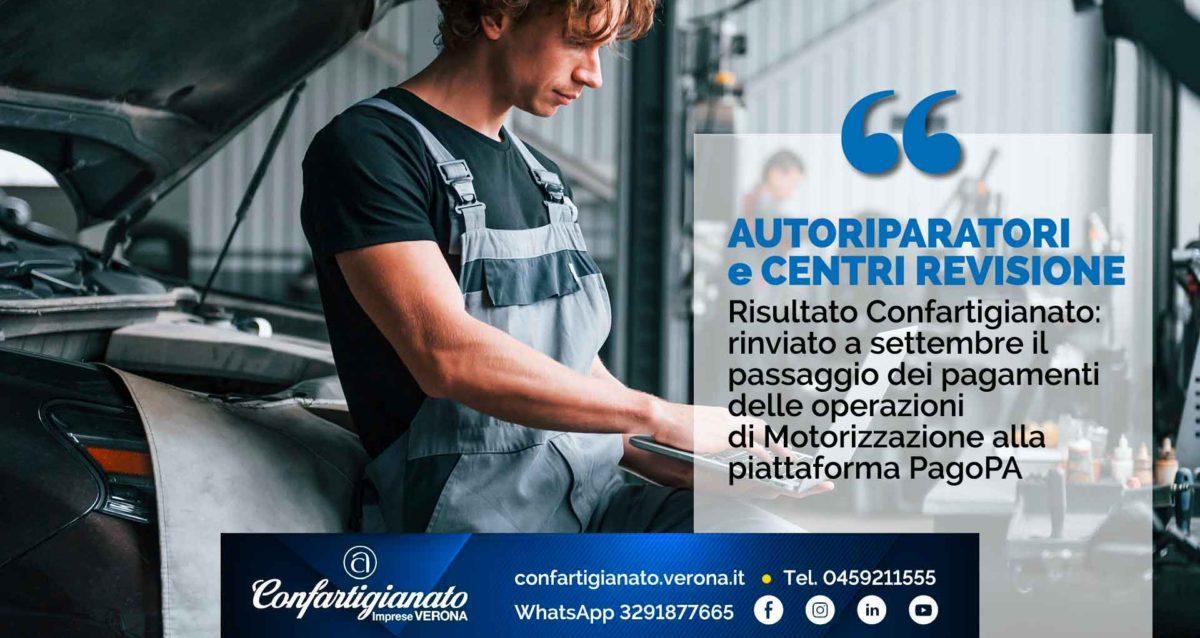 AUTORIPARATORI e CENTRI REVISIONE – Risultato Confartigianato: rinviato a settembre il passaggio dei pagamenti delle operazioni di Motorizzazione alla piattaforma PagoPA