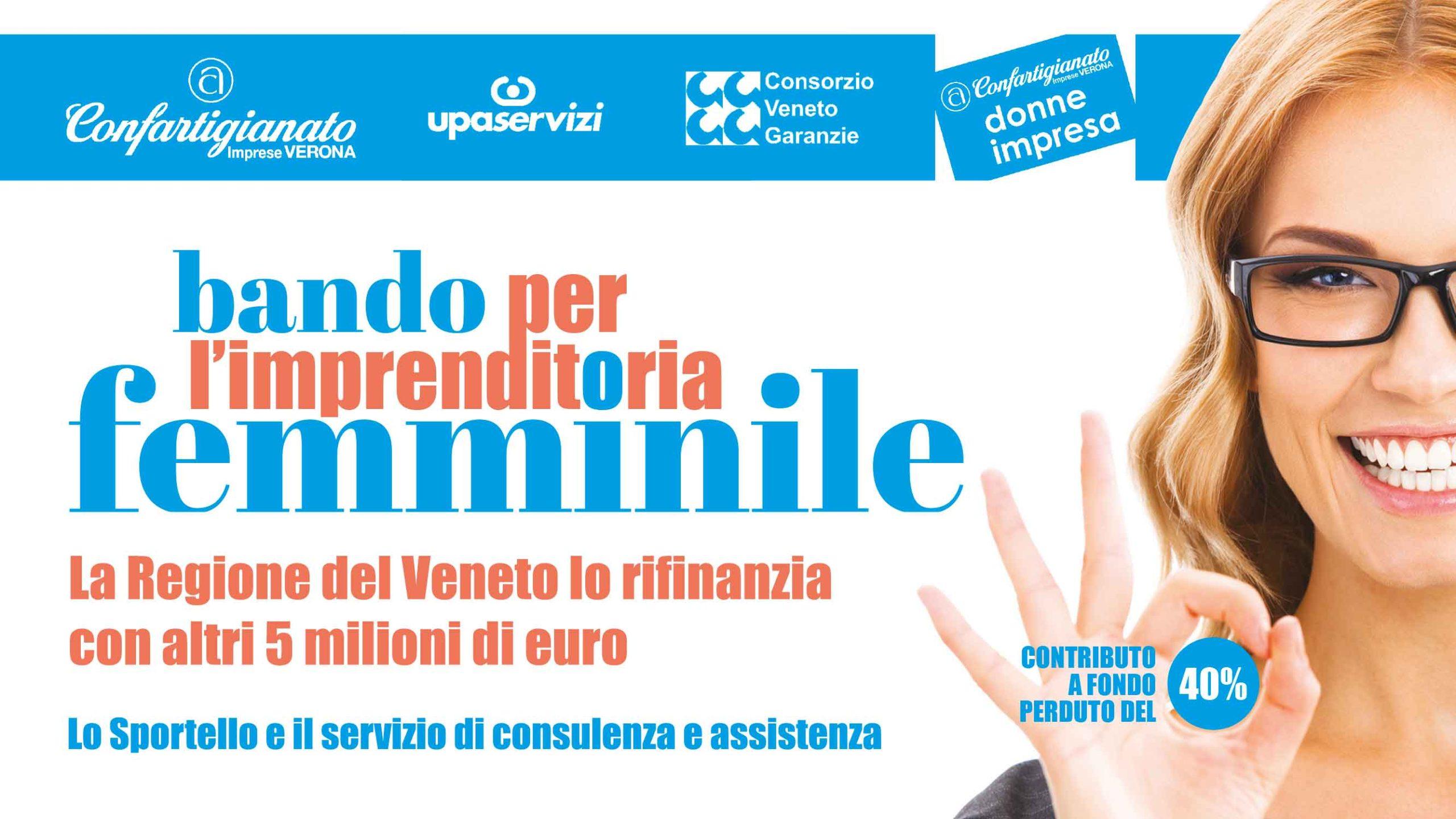 DONNE IMPRESA – La Regione del Veneto rifinanzia bando imprenditoria femminile con 5 milioni in più