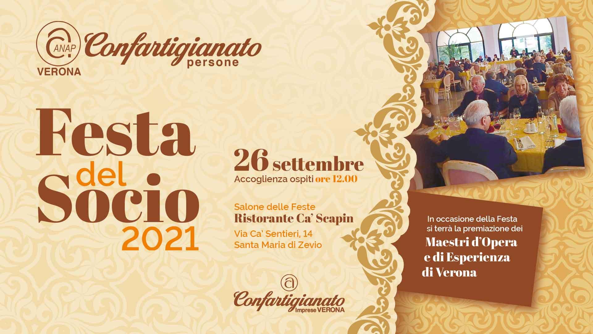 ANAP – Torna la Festa del Socio, edizione 2021: domenica 26 settembre, con il riconoscimento ai Maestri d'Opera e d'Esperienza. Iscriviti subito!