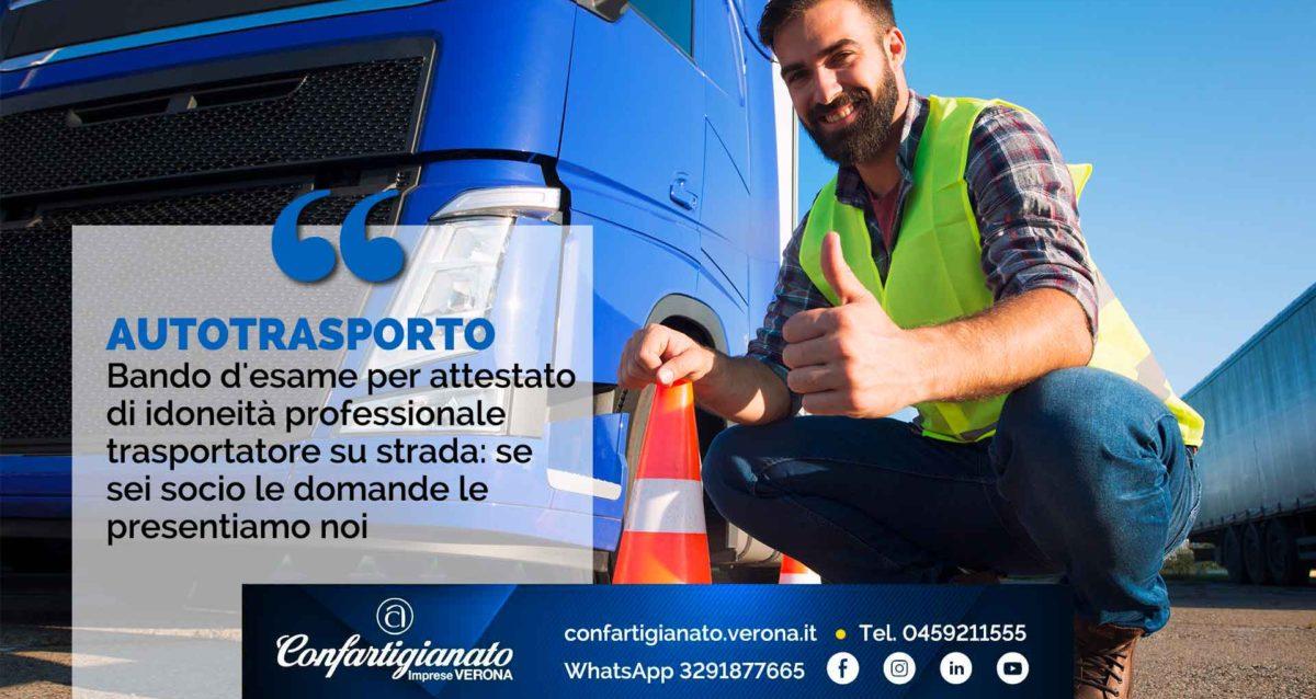 AUTOTRASPORTO – Bando d'esame per attestato di idoneità professionale trasportatore su strada: se sei socio le domande le presentiamo noi