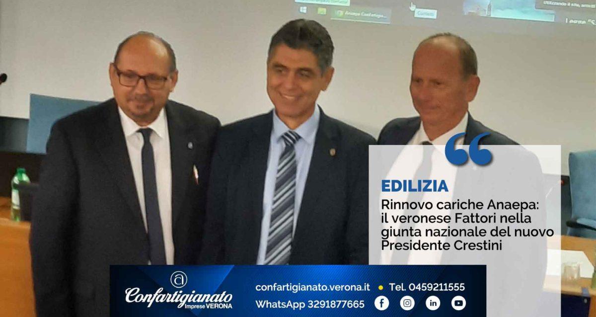 EDILIZIA – Rinnovo cariche Anaepa: il veronese Fattori nella giunta nazionale del nuovo Presidente Crestini