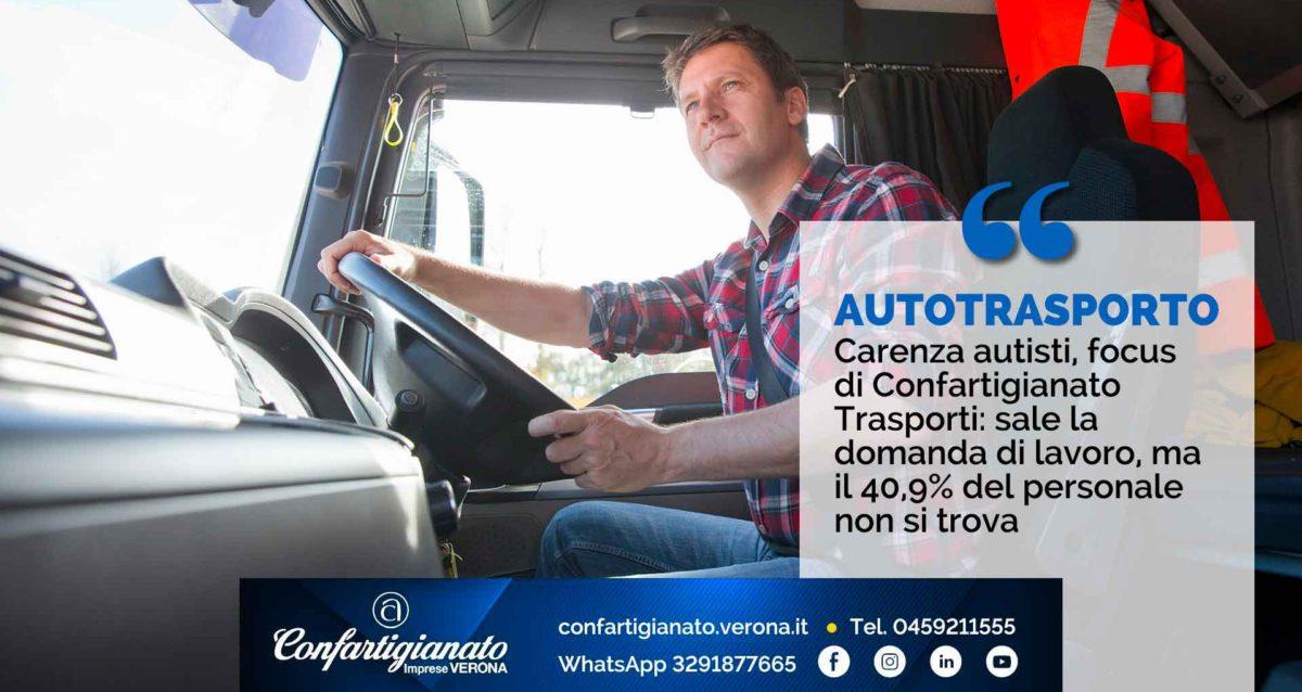 AUTOTRASPORTO – Carenza autisti, focus Confartigianato Trasporti: sale la domanda di lavoro, ma il 40,9% del personale non si trova
